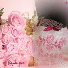Un joli coussinet aux roses !