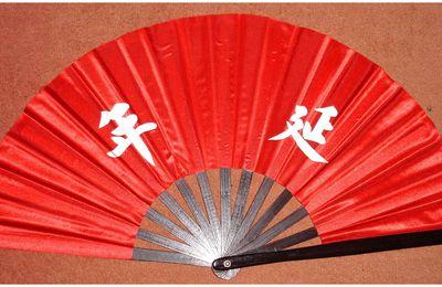 Conseils sur la pratique de l'éventail Yen Nien