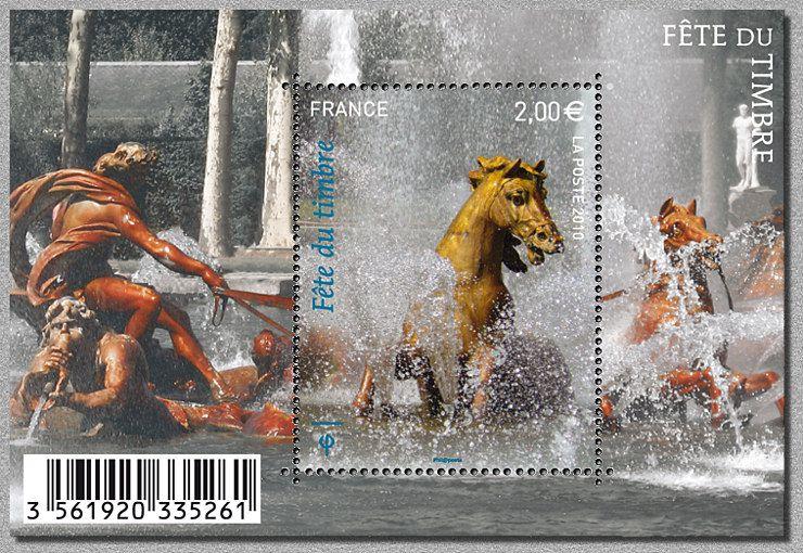 Fontaines de France