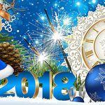 2018 سنة سعيدة