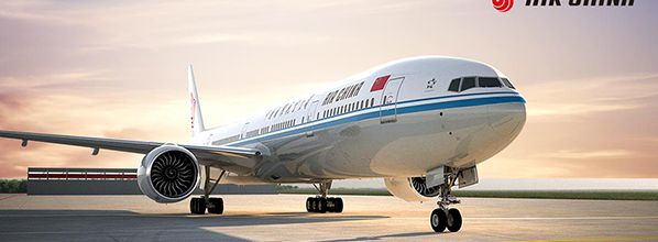 Air China Limited annonce ses résultats du premier trimestre 2018