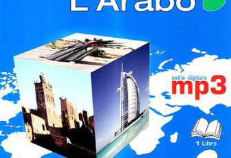 Metodo Assimil: l'arabo. Con CD Audio formato MP3