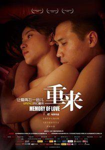 Album - Memory-of-Love