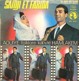 Salon des Stars et géants de la musique kabyle - salon 2, Algérie