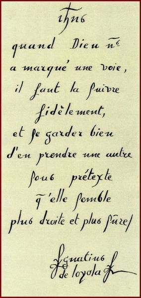 les paroles d'Inigo caligraphiées en français selon son écriture