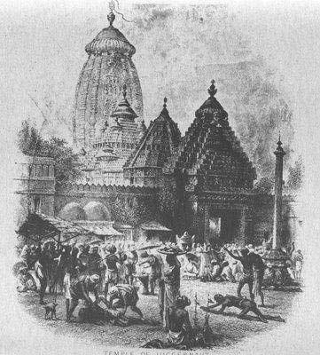 Le vaishnavisme au XVIième siècle