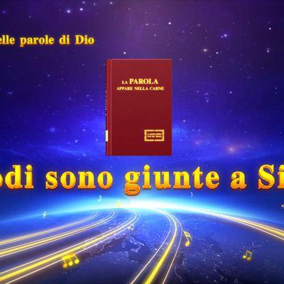 """""""Lodi sono giunte a Sion"""" Il Signore Gesù è già ritornato"""