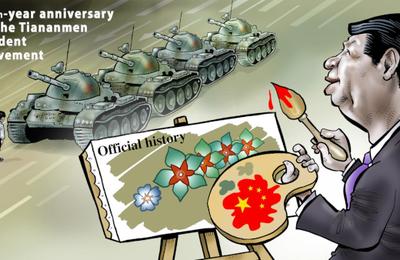 32e anniversaire du massacre de Tienanmen : une mobilisation à Paris pour commémorer et alerter sur l'état dramatique des droits humains en Chine