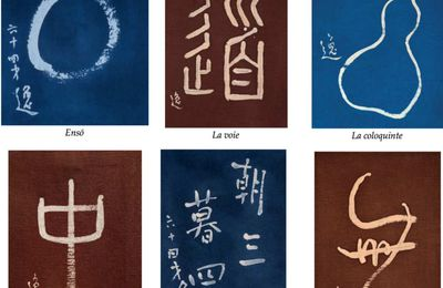Tsuda Itsuo, Aïkido, Seïtaï et… calligraphies de printemps