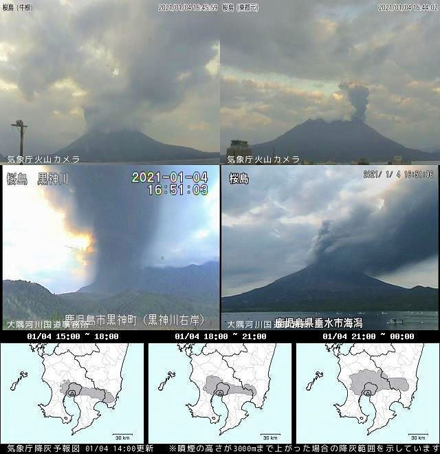 Sakurajima - eruptive episode of January 4, 2021 / 4:42 p.m. loc. - Doc. JMA