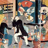 Ochiai Yoshiiku ou Utagawa Yoshiiku - LANKAART