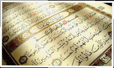 Aux sources de l'antisémitisme musulman : Les Juifs dans le Coran, de Meir Bar-Asher, par Pierre Lurçat