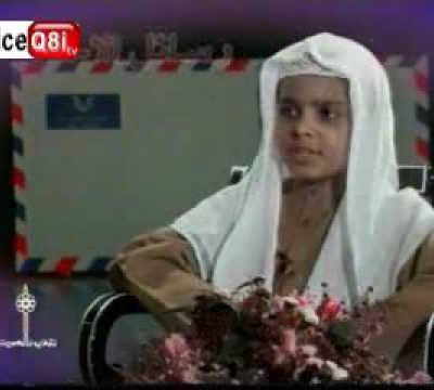 Mohammed El Barrak [12 ans]
