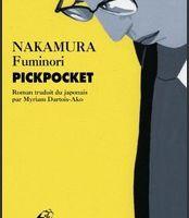 Pickpocket - Nakamura Fuminori