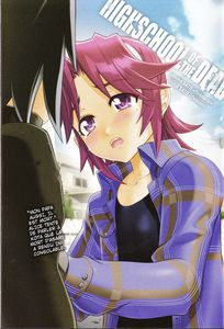 High School Of The Dead Tome 7