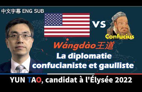 Qui va gagner la guerre sino-américiane? Hégémonie vs confucianisme