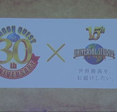 Dragon Quest 30th anniversary website launched
