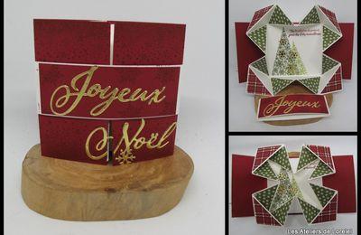 Carte de noël pliage en origami