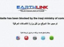 L'Irak bloque l'accès à Youtube, Twitter et Facebook