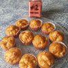 Muffins aux pommes, goût pomme d'amour