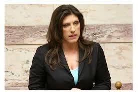 Zoé Konstantopoulou fait don du financement public trimestriel de son parti. - Par Maria Dima