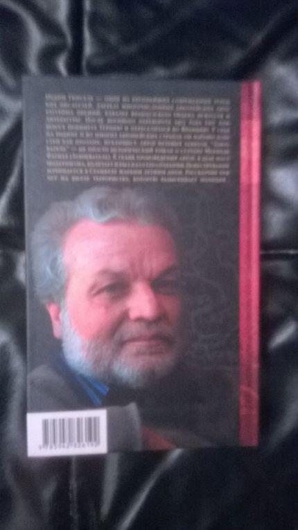 Diaporama des 2 livres publiés en Russie