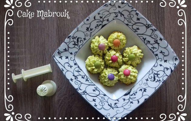 Rochers amande pistache smarties
