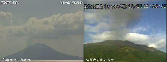 Suwanosejima - 26.10.2020 / 22h35-22h36  - Doc. JMA