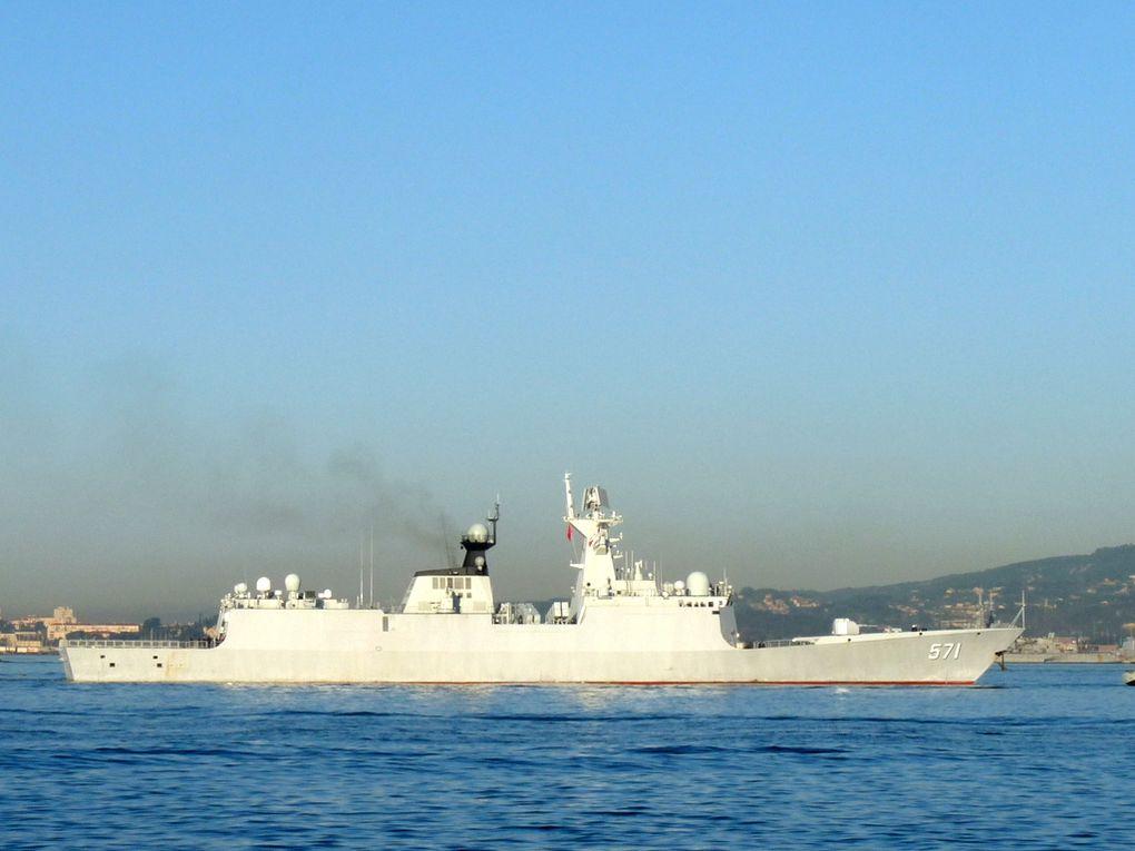 YUNCHENG  571 , frégate de la marine chinoise