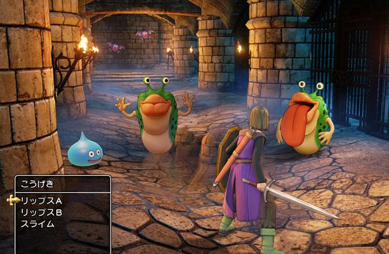 Dragon Quest se la pète sur PS4