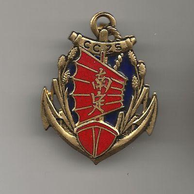 Compagnie de commandement de la zone Sud du Nord Vietnam  (C.C.Z.S.)