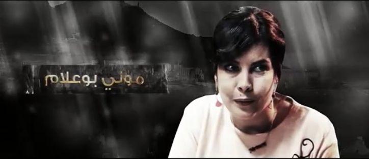 Feuilleton Algérien entier, Wled Hlal, Ramadhan 2019 ولاد الحلال، المسلسل الجزائري بأكمله
