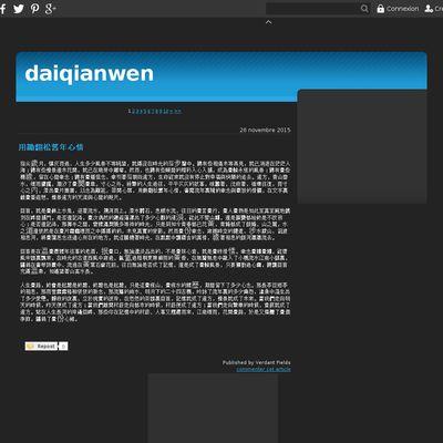 daiqianwen