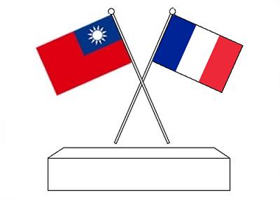 LA FRANCE DANS LA PRESSE LOCALE 法國新聞