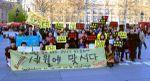 """Naufrage du Sewol : le 15 avril 2018, les manifestants à Paris ont dénoncé """"un crime d'Etat"""""""