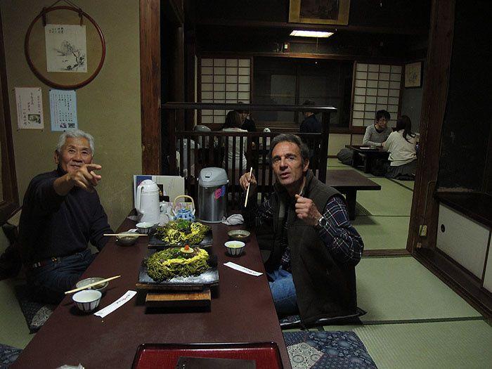 Album - 29-YAMAGUCHI