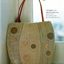 Bag by betsysand