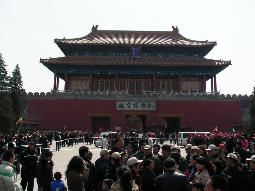 Beijing (Mars 2010)