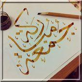 """Celui qui nous congratule un """"vendredi béni"""", nous lui répondons """"Qu'Allâh bénisse ta journée"""" (audio-vidéo) - العلم الشرعي - La science légiférée"""