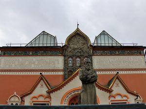 Sainte face (Rostov), galerie d'Etat Tretiakov, Moscou (Russie)
