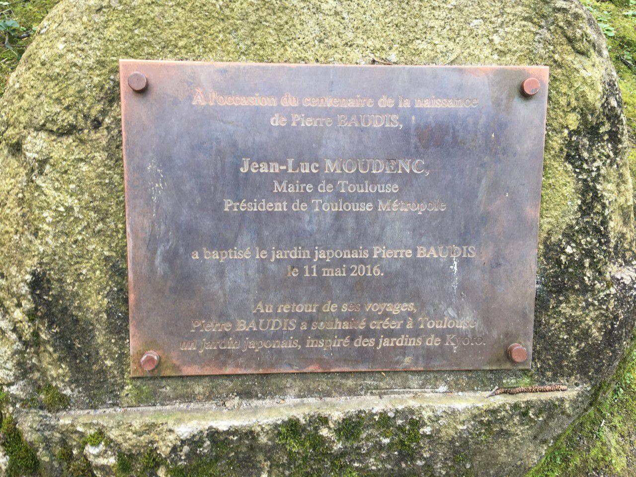 TOULOUSE - LE JARDIN JAPONAIS