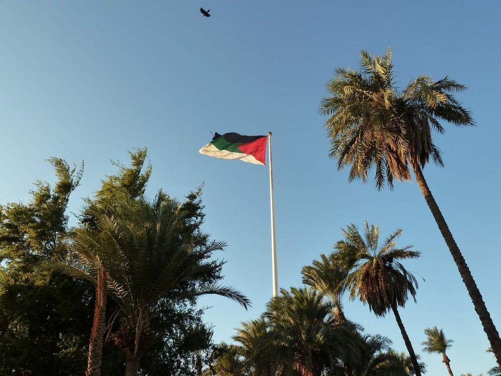 J7 - Aqaba