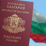 Bulgarie Passeport et visa Photos