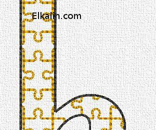 Alphabet puzzle: la lettre H minuscule