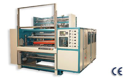 The Steps To Choose The Slitting Machine For Your Paper Industry