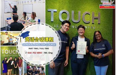 [BUKIT INDAH] - 英语会话课程培训班 | Touch English Centre Bukit Indah❗️❗️❗️