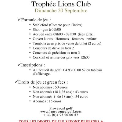 TROPHEE LIONS CLUB
