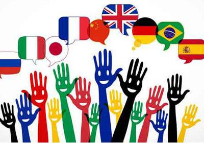 ANGLAIS-ESPAGNOL-FORMATIONS LANGUES 2020-INFORMATIONS