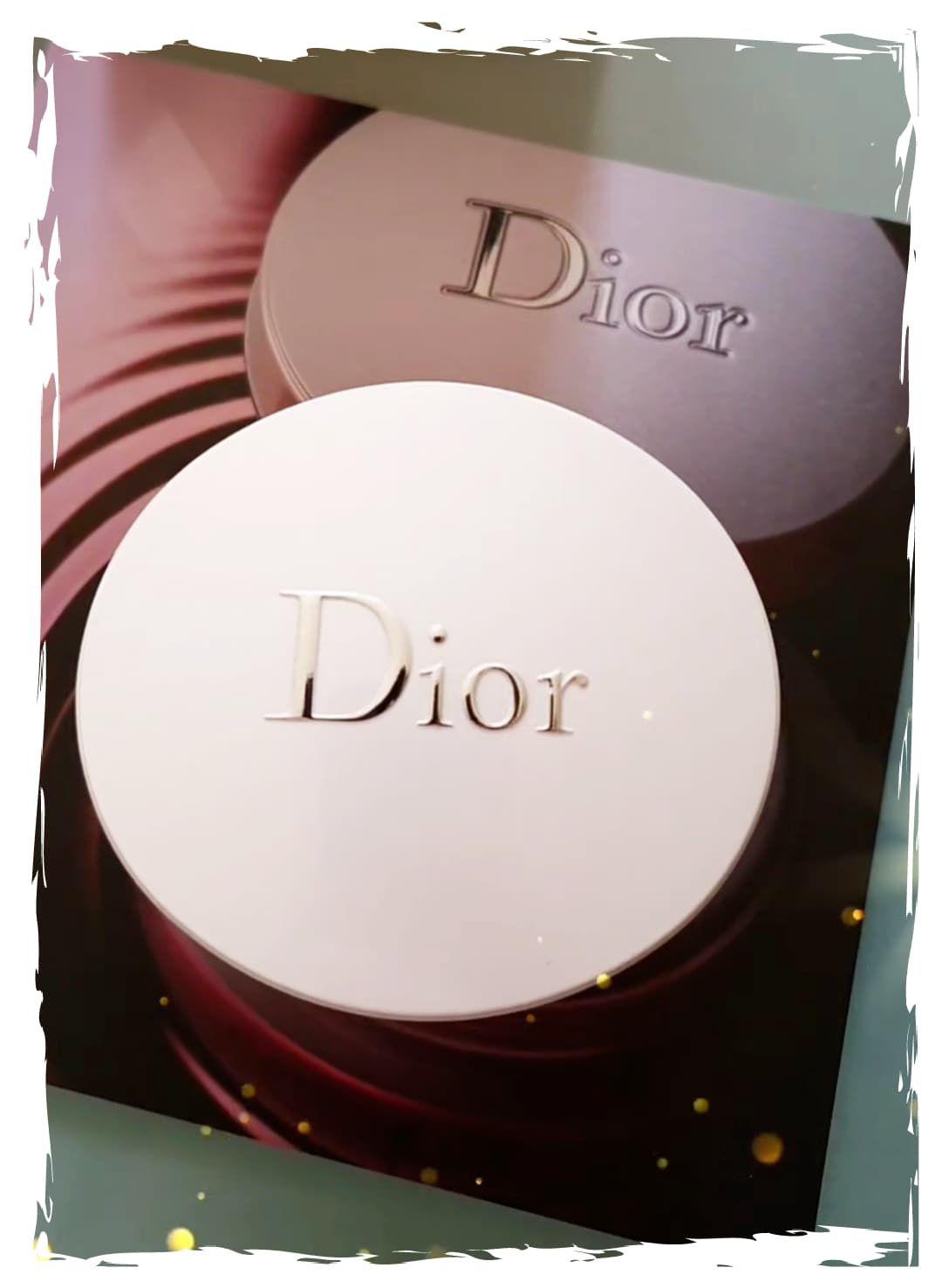 Merci Dior pour ma bonne mine