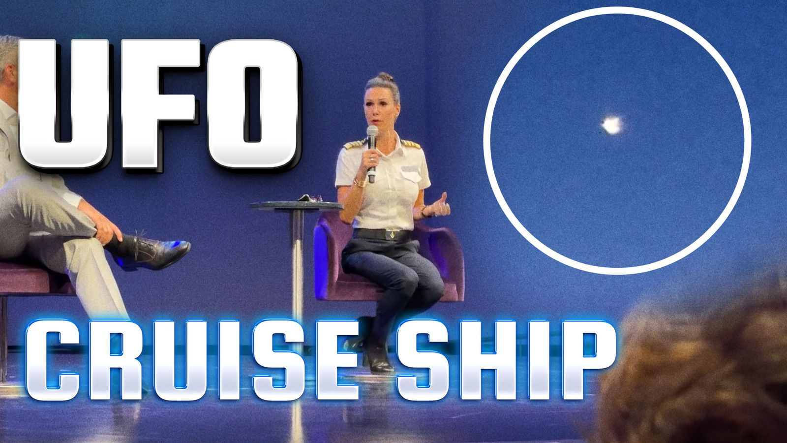 CAPTAIN CAPTURES UFO VIDEO ON CRUISE SHIP 👽